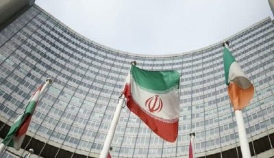 موضع ایران درباره گزارش مدیرکل آژانس چیست؟