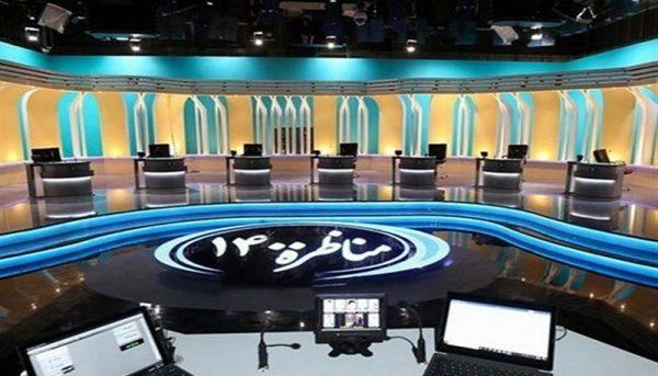 اعلام  جزئیات برنامه سومین مناظره انتخاباتی نامزدها