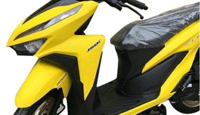 موتورسیکلتطرحکلیک بلنتا همتاز ۱۵۰cc