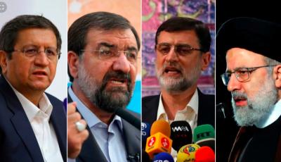 اعلام نتیجه انتخابات ۱۴۰۰ ایران/ «ریاست جمهوری رئیسی قطعی است» / انتخابات به دور دوم نمیرود