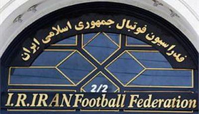 اخطار تخلیه شستا به پرسپولیس و فدراسیون فوتبال