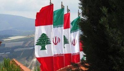 پرداخت کوپن کالاهای ایرانی به مردم لبنان / کارت وفاداری به چه کسانی میرسد؟