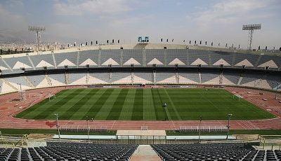 آیا میزبانی ایران در ورزشگاه آزادی قطعی است؟ + فیلم
