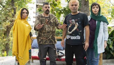 اکران اولین فیلم سینمایی ایرانی با موضوع بیتکوین+تیزر