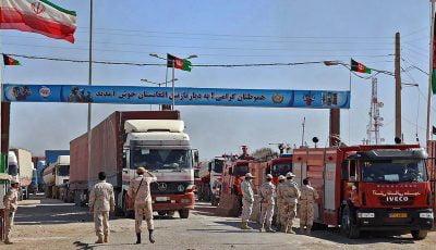 آخرین خبر از تبادل کالا در مرز ایران و افغانستان