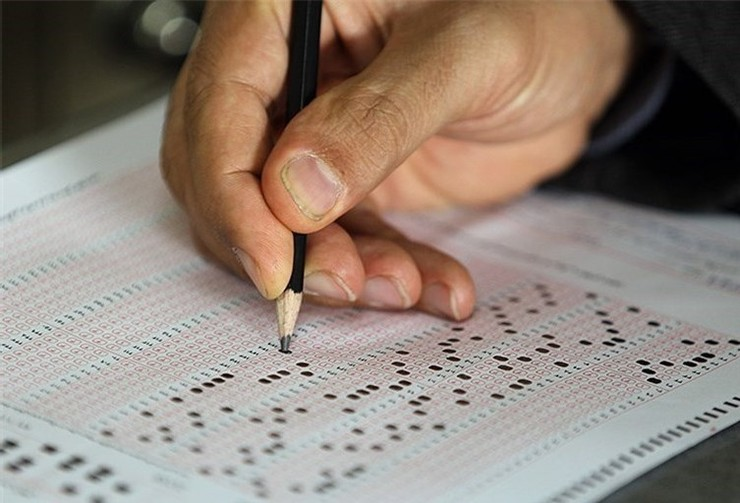 آزمون استخدام در ۴۸۰۰ شرکت خصوصی