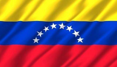 حذف ۶ صفر از پول ملی ونزوئلا