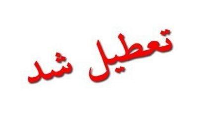 تعطیلی ادارات ۱۸ شهرستان خوزستان در روز شنبه