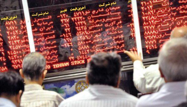 پشت پرده به فروش نرفتن سهام عدالت/ علت چیست؟