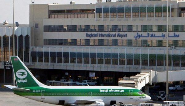 ممنوعیت سفر به عراق بدون دریافت ویزا
